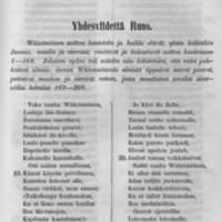 Neljäskymmenesensimmäinen runo