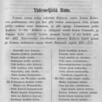 Kolmaskymmenesensimmäinen runo