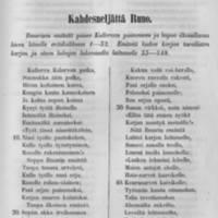 Kolmaskymmenestoinen runo