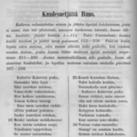 Kolmaskymmeneskuudes runo